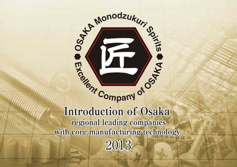 Introduction_of_Osaka